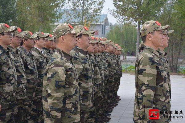 青少年三天两晚军事化拓展训练