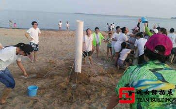 青岛海边2天团建拓展活动