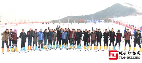 2017北京中瑞祥合公司两天拓展训练活动