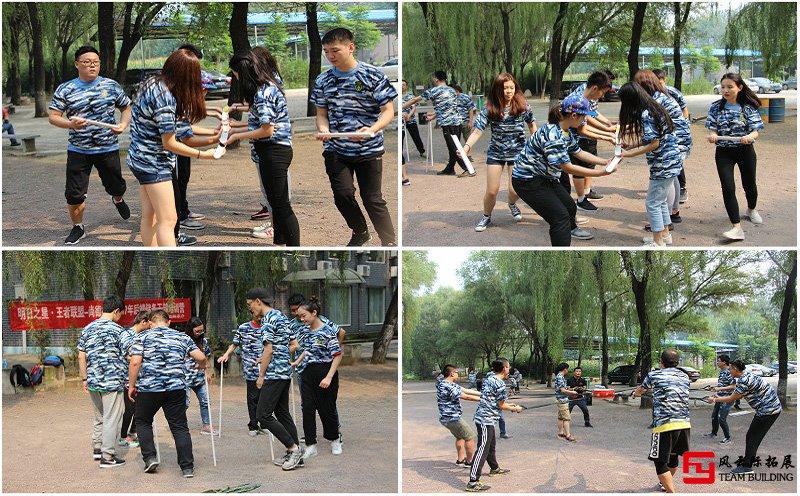 北京怀柔红螺湖鸟岛拓展活动