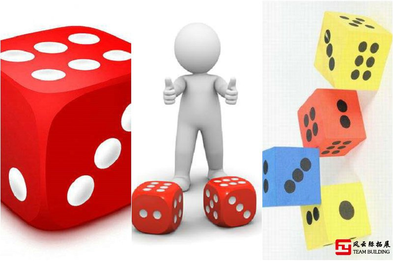 掷骰子游戏图片