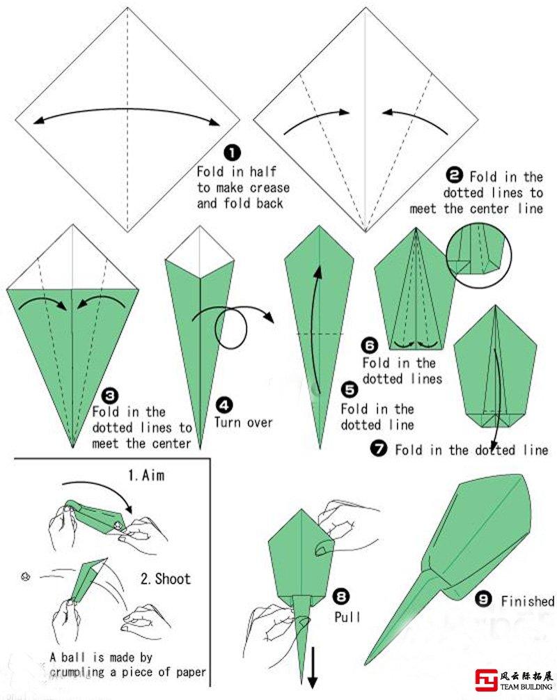 纸飞机的折法大全图解
