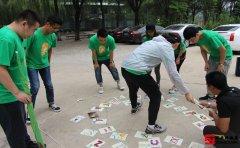 北京秋季团建活动方案