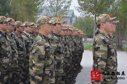 高效团队军事化拓展训练