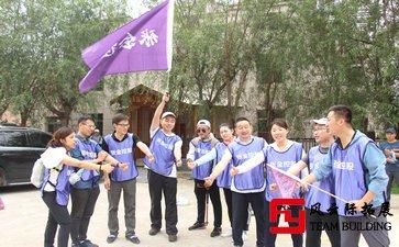 北京拓展培训公司如何加大培训优势