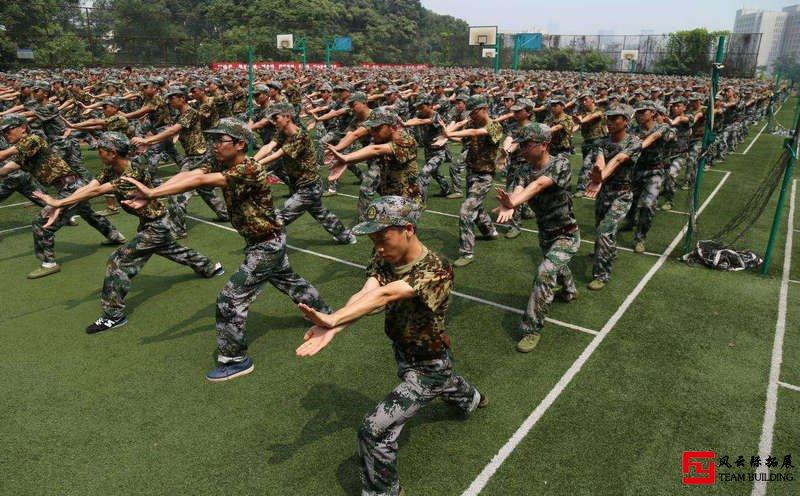 北京军训总部基地3天2夜团建拓展方案