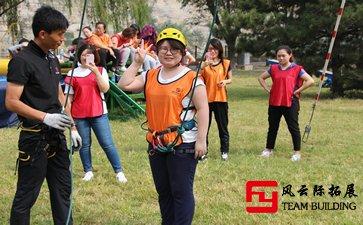 北京市朝阳区团建公司电话是多少-朝阳区适合团建的地方