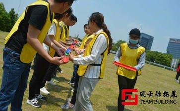 北京70人团建拓展活动方案