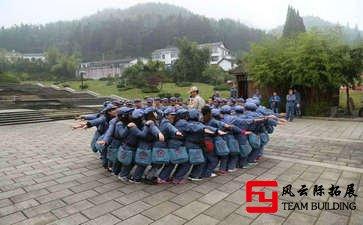 北京一天红色团建拓展活动方案