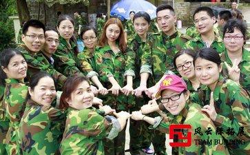 北京周边一日游公司团建拓展活动方案
