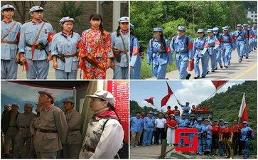 北京红色+徒步1天团建拓展活动方案