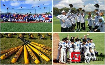 棒球1天团建拓展活动方案
