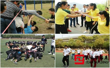 北京6月团建拓展活动方案