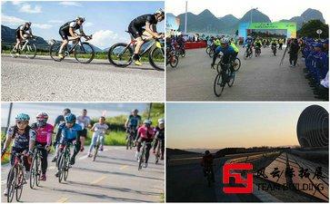 雁西湖1天骑行团建拓展活动方案