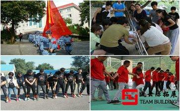 红色1天团建拓展活动方案