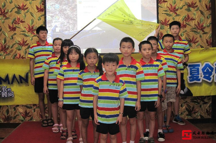 7月儿童夏令营团建拓展活动方案