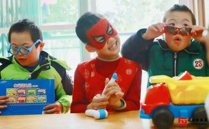 孤儿院公益1天团建拓展活动方案