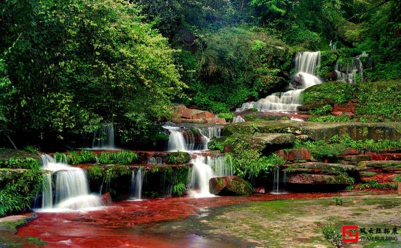 蟒山国家森林公园1天团建拓展活动方案