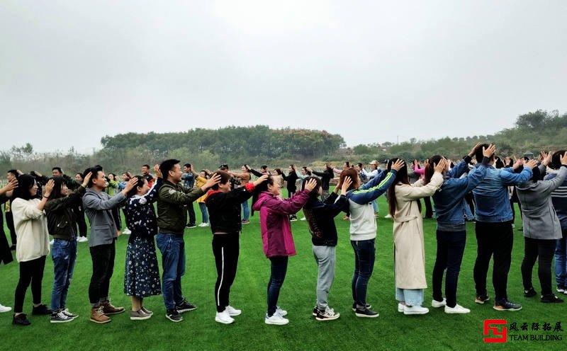 海淀尚庄度假村1天团建拓展活动方案