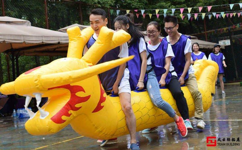 7月团队趣味运动会1天团建拓展活动方案
