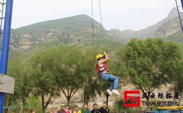 北京9月公司团建拓展活动主题