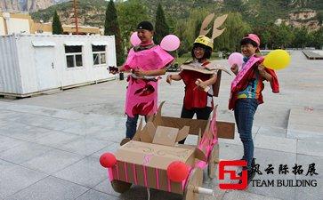 来一场与众不同的北京秋季团建活动