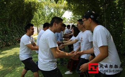100人户外团队拓展训练活动