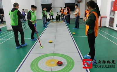 北京陆地冰壶运动团建拓展活动