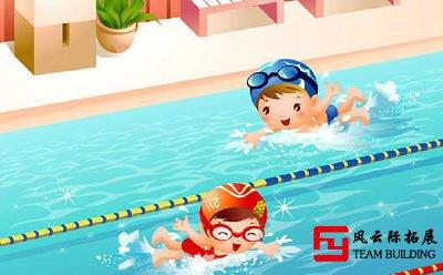 夏季户外团建活动游泳的注意事项