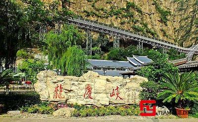 龙庆峡拓展培训游玩攻略