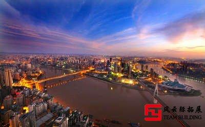 重庆团建活动-重庆团建拓展公司