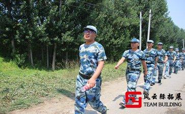 工会联合组织开展军事拓展训练