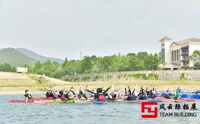 稻香湖赛艇团建拓展训练活动