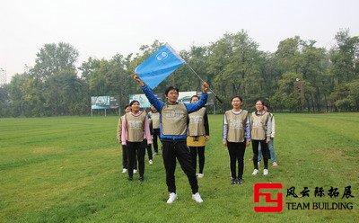 北京分公司项目管理层团建拓展训练活动
