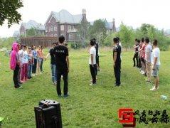 进行户外拓展训练时如何选择北京拓展培训公司
