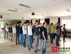 大学生干部素质拓展训练活动心得总结