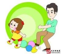 晚会互动游戏《踩气球》