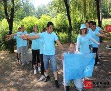 户外拓展培训是一项提升教师队伍素养的训练活动