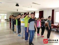 北京大学生素质拓展篮球赛活动心得体会