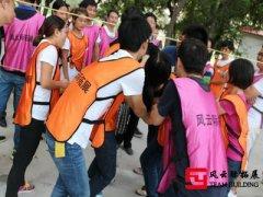 北京拓展训练心得-素质拓展增强团队协作和执行力