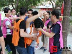 北京拓展训练心得-我们是一个团队