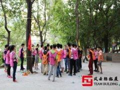 北京拓展培训增强了团队合作意识,提升了团队凝聚力