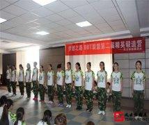 北京拓展训练活动总结:培养凝聚力、向心力为目标的训练
