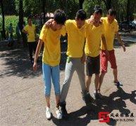 北京户外拓展感想:如何增强团队的核心竞争力