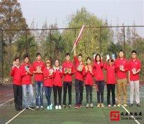 北京中学生素质拓展训练活动感想