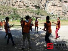 北京拓展训练心得:如何的凝聚力互帮互助