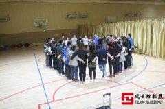 北京拓展训练培养学员团队意识与集体荣誉感