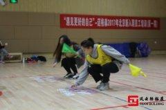 拓展心得:难以忘怀的北京拓展训练活动