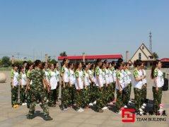 北京拓展培训公司应该努力的进入排名榜