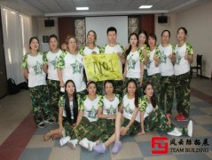 北京拓展训练都具有什么特点?